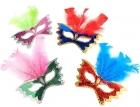 Маска бабочка серебряная с перьями