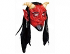 Маска Дьявол с белыми рогами
