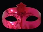 Маска Зеркальная розовая