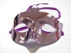 Маска Зеркальная фиолетовая