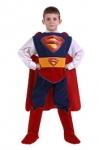 Супермен Люкс